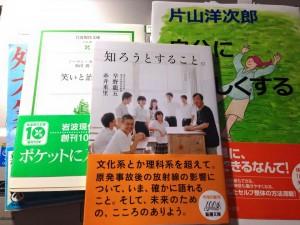 biblio therapy1