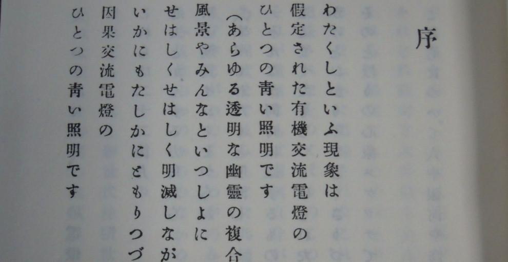 haru-to-syura-1